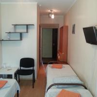 Мини-гостиница Апельсин