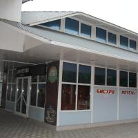 Мотель Катамаран