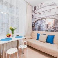 Lesenki Apartments