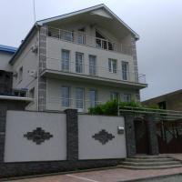 Гостевой дом Уютный Отдых