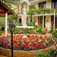 Гостевой дом Акварель на Нахимова
