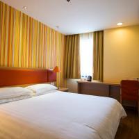 Hotels, Home Inn Tianjin Guwenhua Street Jinwei Road