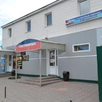 Мини-гостиница Гвардейская