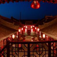 Guest houses, Pingyao Yucheng Yuan Inn