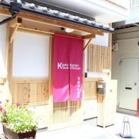 Гостевые дома, Kyoto Nishijin no Yado