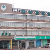 Hotels, GreenTree Inn Tianjin Beiyang Bridge Business Hotel