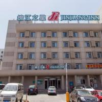 Hotels, Jinjiang Inn Yantai South Street Cultural Palace