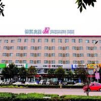 Hotels, Jinjiang Inn Bazhou Shengfang Town
