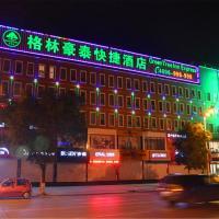 Hotels, GreenTree Inn Shanxi Jinzhong Pingyao Railway Station Express Hotel