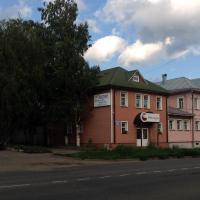 Гостевой дом Валди