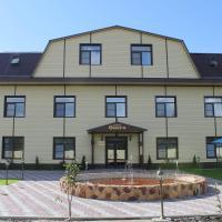Отель Онего