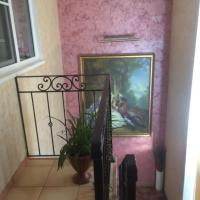 Отель Наталия