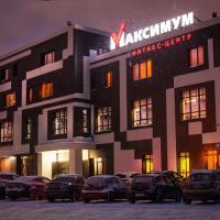 Спорт-отель Максимум