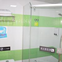 Hotels, 7Days Inn Guangzhou Jiangnanxi Station Ⅱ