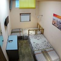 Hostel On-day