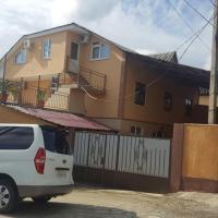 Гостевой дом Эмилия