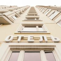 Отель Вояж-Бутово