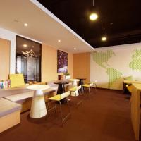 Hotels, IU Hotel Ruoyang Yiyang Wenhua Road