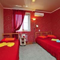 Гостиница Шоколад Апарт-отель