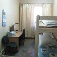 Hostel Anturium
