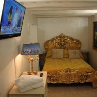 minerva suite