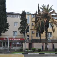 Гостевой дом Оксана