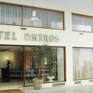 Omiros Hotel, Athens