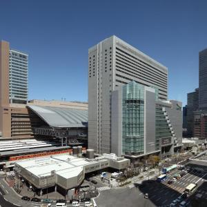Hotel Granvia Osaka-JR Hotel Group