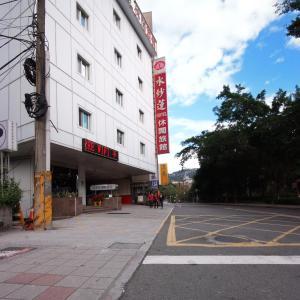 Pink Lotus Hotel, Taipei