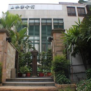 Shan-Yue Hotspring Hotel, Taipei