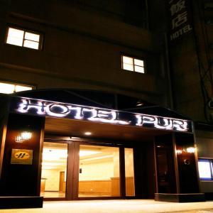 Hotel Puri, Taipei