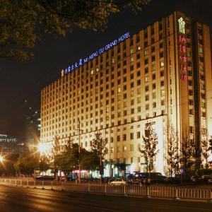 Inner Mongolia Grand Hotel, Beijing