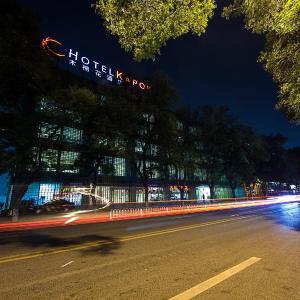 Hotel Kapok - Forbidden City, Beijing