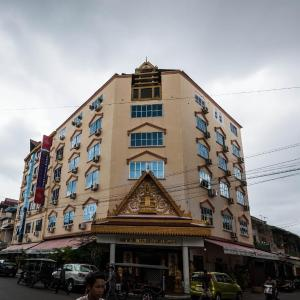 Angkor International Hotel, Phnom Penh