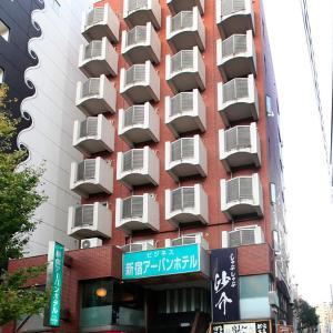 Shinjuku Urban Hotel, Tokyo