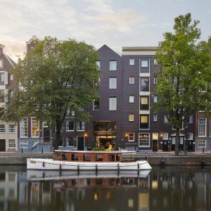Pulitzer Amsterdam, Amsterdam
