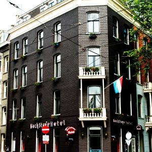 BackStage Hotel, Amsterdam