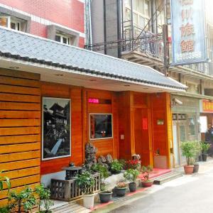 Yachuan Hotel, Taipei