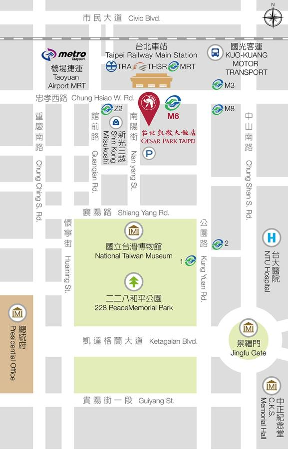 Caesar Park Hotel Taipei Official Site | Hotels in Taipei
