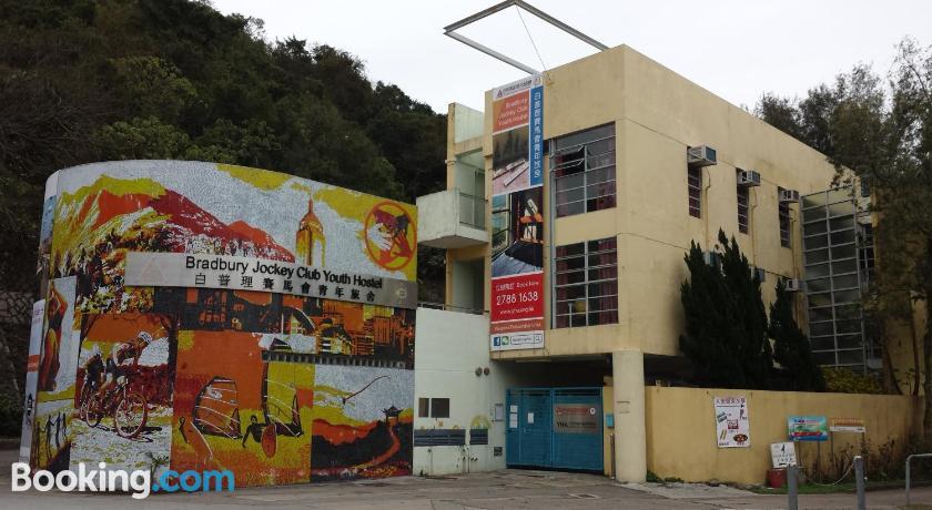 YHA Bradbury Jockey Club Youth Hostel | Hong Kong, China - Lonely Planet