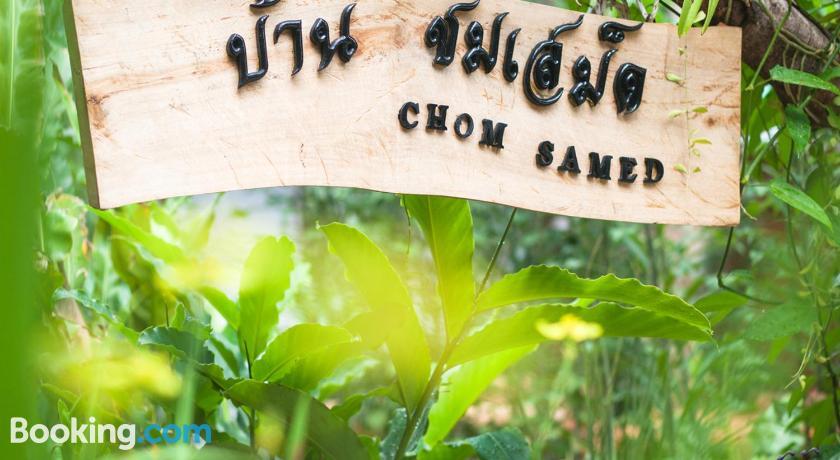 Ban Chom Samed Resort | Ko Samet, Thailand - Lonely Planet