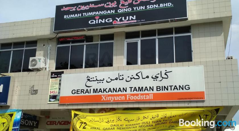 Gadong Qing yun resthouse | Bandar Seri Begawan, Brunei