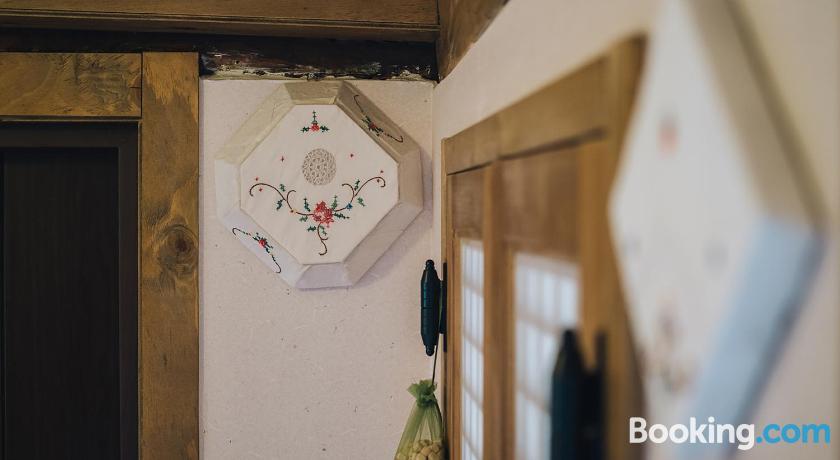 Hohomom Guesthouse | Jeonju, South Korea - Lonely Planet