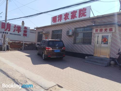 Apartamento con wifi en Xingcheng