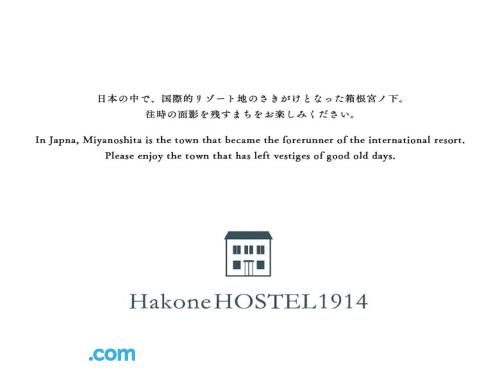 Apartment with internet. Hakone is waiting!