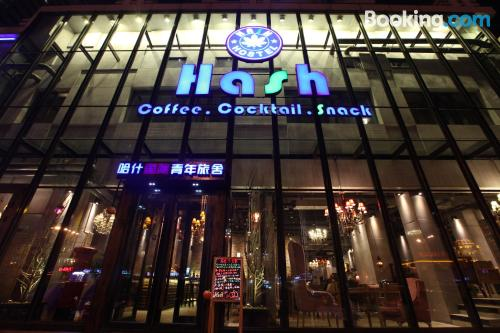 Place in Harbin. Be cool, there\s air-con!